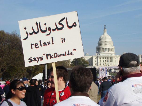 Racial Discrimination Protest