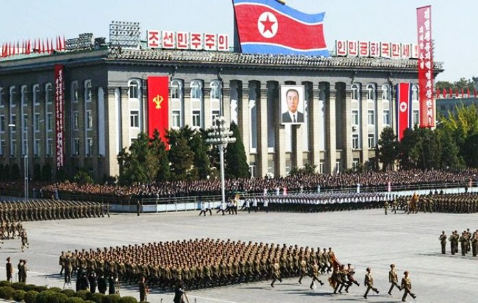 Image result for north korea office 39
