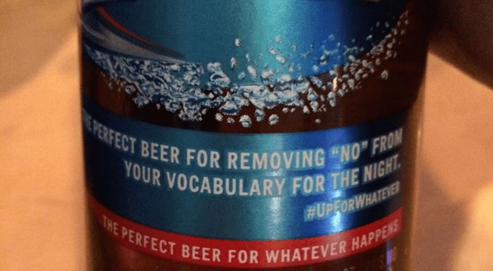 budweiser-date-rape-marketing-fail