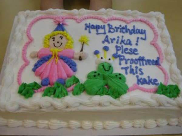 cake-fails-9999.jpg